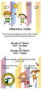 principal-tour-mini-flyer